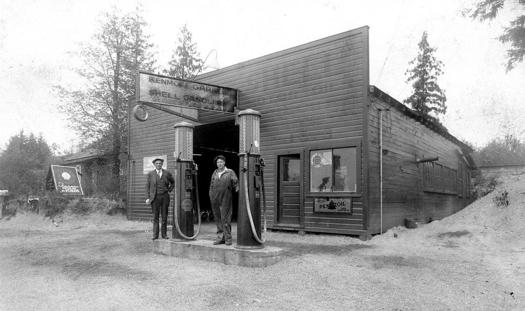 Kenmore Garage